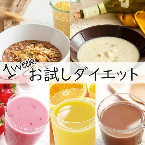 マイクロダイエット1週間チャレンジセット(7食)60R20-07337MDドリンクダイエットシェイク