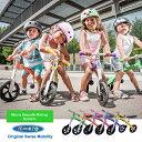 G-バイクライト 2歳から自転車に乗るスキルを身につけることができます! シャープでシンプルなデザインが人気☆バランスバイク キックバイク スイスデザイン キッ...