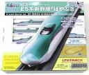 E5系新幹線「はやぶさ」Nゲージスターターセット【KATO・10-001】「鉄道模型Nゲージカトー」