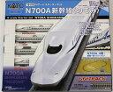 スターターセットスペシャル N700A「のぞみ」【KATO・10-019】「鉄道模型Nゲージカトー」