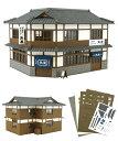 街角のお店-6(ペーパークラフト)【さんけい MK05-32】「鉄道模型HOゲージストラクチャー」