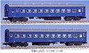 ※再生産 5月発売※【単品】 スハ43系(スハフ44)【KATO・5216】「鉄道模型 Nゲージ カトー」