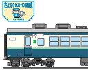 113系-1000・さようなら快速113系電車 基本7両セット【マイクロエース・A0637】「鉄道模型 Nゲージ MICROACE」