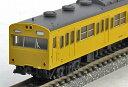 103系低運転台車・総武緩行線 6両基本セット 【KATO・10-1193】「鉄道模型 Nゲージ カトー」