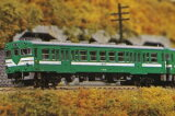 JRキハ23形加古川線色 2両編成動力付きトータルセット【グリーンマックス?1160T】「鉄道模型 Nゲージ GREENMAX」
