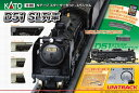 D51 SL列車セットNゲージスターターセット・スペシャル【KATO・10-005】「鉄道模型 Nゲージ 送料無料」