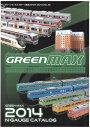 グリーンマックスNゲージ総合カタログ2014(Vol.16)【グリーンマックス・0006】「鉄道模型 HO/Nゲージ」