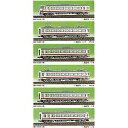 西武5000系レッドアロー6両(未塗装組立キット)【グリーンマックス・410】「鉄道模型NゲージGREENMAX」