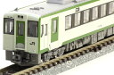 キハ110-100(M)【KATO 6043-1】「鉄道模型 Nゲージ カトー」