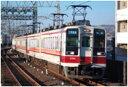 東武6050系 更新車 2パンタ車 新ロゴマーク付き 基本4両編成セット(動力付き)【グリーンマックス 4556】「鉄道模型 Nゲージ GREENMAX」