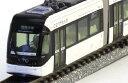 富山市内電車環状線9000形 セントラム(白)【KATO・14-802-1】「鉄道模型 Nゲージ 路面電車」