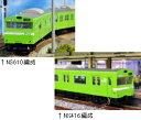 JR103系体質改善車 大和路線 NS610編成 2005 6両編成セット(動力付き)【グリーンマックス・4414】「鉄道模型 Nゲージ GREENMAX」