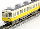 鉄コレ 高松琴平電気鉄道1200系(琴平線)2両セット【トミーテック・254935】「鉄道模型 Nゲージ TOMYTEC」