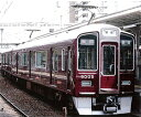 【真鍮製】阪急9000系 キット フル編成8両セット(車体キット)【カツミ・KTM-270】「鉄道模型 HOゲージ 金属」