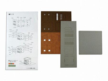 洋風建物,1(ペーパークラフト)【さんけい・MP01,30】「鉄道