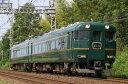 近鉄15400系 かぎろひ 4両編成セット(動力付き)【グリーンマックス・4749G】「鉄道模型 Nゲージ GREENMAX」