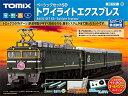 ベーシックセットSD トワイライトエクスプレス+カタログ【TOMIX・90172+7311】「鉄道模型Nゲージトミックス」