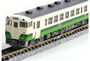 キハ40-500(東北地域本社色)(M)【TOMIX・8464】「鉄道模型 Nゲージ トミックス」