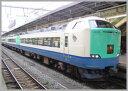 JR東日本485系3000番代 北越 6輌セット【エンドウ・ES278】「鉄道模型 HOゲージ 金属」