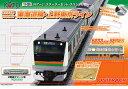 KATO スターターセットスペシャル E233系東海道線・上野東京ライン 【KATO・10-026】