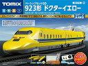 ベーシックセットSD923形ドクターイエロー+カタログ【TOMIX・90170+7311】「鉄道模型Nゲージトミックスレールセット」