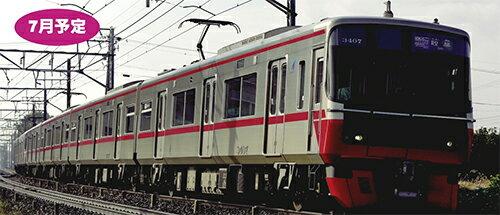 名鉄3150系(5次車) 基本2両編成セット(動力付き) 【グリーンマックス・30521】「鉄道模型 Nゲージ GREENMAX」