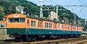 クモニ83-0(湘南色)(M) 【TOMIX・HO-270】「鉄道模型 HOゲージ トミックス」