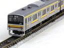 205系南武線 シングルアームパンタグラフ 6両セット 【KATO・10-1341】「鉄道模型 Nゲージ カトー」