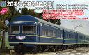 20系寝台特急「日本海」 7両基本セット 【KATO・10-1352】「鉄道模型 Nゲージ カトー」