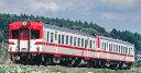 キハ52 100形ディーゼルカー(盛岡色・赤鬼)セット (2両)【TOMIX・98019】「鉄道模型 Nゲージ トミックス」