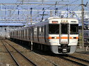 313系0番台(東海道本線) 4両セット【KATO・10-1382】「鉄道模型 Nゲージ カトー」
