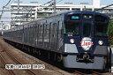 西武9000系(9108編成・L-train)基本4両編成セット(動力付き) 【グリーンマックス・50547】「鉄道模型 Nゲージ GREENMAX」