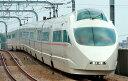 限定 小田急ロマンスカー50000形 VSEセット (10両)【TOMIX・HO-9099】「鉄道模型 HOゲージ トミックス」