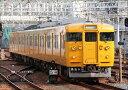 JR115系2000番台(40N体質改善車・中国地域色) 基本4両編成セット(動力付き) 【グリーンマックス・30559】「鉄道模型 Nゲージ GREENMAX」