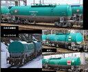 ※新製品 3月発売※限定 タキ1000形(日本石油輸送)セット (2両)【TOMIX・98962】「鉄道模型 Nゲージ トミックス」