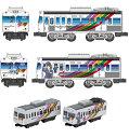 アルピコ交通3000形「なぎさTRAIN」【バンダイ・869203】「鉄道模型NゲージBANDAI」