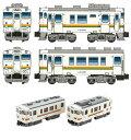 キハ40形+キハ48形 東海色 【バンダイ・960191】「鉄道模型 Nゲージ BANDAI」