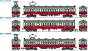 鉄コレ長野電鉄モハ1000形3両セット 【トミーテック・268482】「鉄道模型 Nゲージ TOMYTEC」
