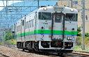 キハ40-1700(M) 【TOMIX・9411】「鉄道模型 Nゲージ トミックス」