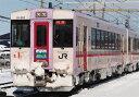 ※新製品 10月発売※ JRキハ110形(300番代・秋田リレー号)4両編成セットB(動力付き) 【グリーンマックス・50586】「鉄道模型 Nゲージ GREENMAX」