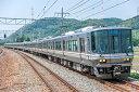 223-2000系近郊電車増結セットA (4両)【TOMIX HO-9029】「鉄道模型 HOゲージ トミックス」
