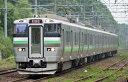 733 3000系近郊電車(エアポート)基本セット(3両)【TOMIX・92301】「鉄道模型 Nゲ