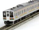 211-3000系近郊電車(高崎車両センター・4両編成)セット (4両) 【TOMIX・98236】