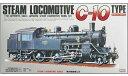 (未組立プラモデル) 蒸気機関車C10【マイクロエース・456019】「鉄道模型NゲージMICROACE」
