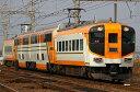 近畿日本鉄道 30000系ビスタEX(新塗装)セット(4両) 【TOMIX・98275】「鉄道模型