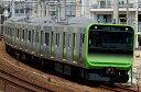 ※新製品 4月発売※E235系通勤電車(山手線)増結セットB...
