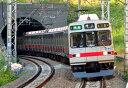 東急8590系基本6両編成セット(動力付き)【グリーンマックス・30713】「鉄道模型NゲージGREENMAX」
