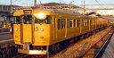 JR115系1000番台(30N体質改善車・岡山D編成・中国地域色)3両編成セット(動力付き)【グリーンマックス・30770】「鉄道模型NゲージGREENMAX」