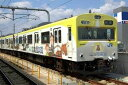 JR103系(播但線銀の馬車道ラッピング列車)6両編成セット(動力付き)【グリーンマックス・50654】「鉄道模型Nゲージ」
