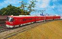名鉄1380系4両編成セット(動力付き)【グリーンマックス・30263】「鉄道模型Nゲージ」